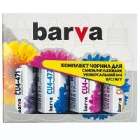 Комплект чернил Barva Canon / HP / Lexmark 4 * 90 грамм Универсальные №4 B / C / M / Y (CU4-090-MP)