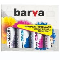 Комплект чернил Barva CANON PGI-520 BL + CLI-521 C / M / Y (MG2140 / MP230 / MP280) (CPGI520-090-MP) 4 х 90 грамм