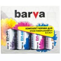 Комплект чернил Barva EPSON Универсальные №1 B / C / M / Y (EU1-090-MP) 4 х 90 грамм