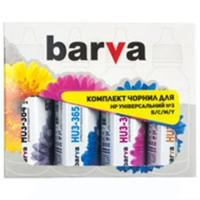 Комплект чернил Barva HP 4 * 90 грамм Универсальные №3  B / C/ M /Y (HU3-090-MP)