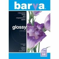Бумага Barva, глянцевая, 230г/м2, A4, 50л (IP-C230-013)