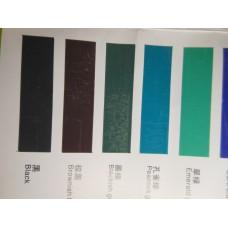 Термоиндикаторная краска , невозвратная colorless - blackish green , 80 градусов 1 kg, артикул TPIN80CBG (Temperature colorless- blackish green  not reversible), производитель CHINA