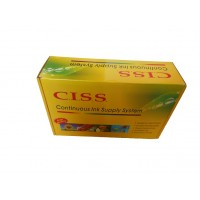 СНПЧ / CISS HP Officejet Pro 8710 ( Chip 953 ARC )
