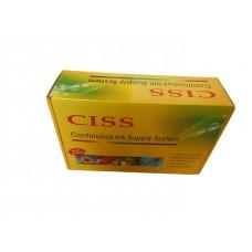 СНПЧ Epson Stylus C64 ( chip T0441 / T0444 )