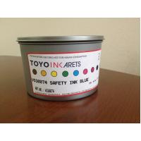 UV Флуоресцентная краска TY 806 Pink , вес 1 кг для офсетной печати