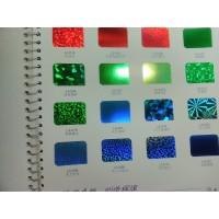 Фольга горячего тиснения для ткани, цвет «Зеленый» L4-004