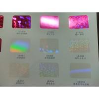 Голографическая пленка  L8-004, L8-008 прозрачная