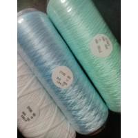 Светящаяся пряжа для вязания 300D, вес 100гр, голубой цвет